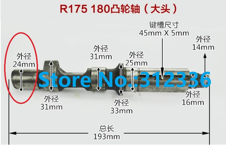 Free Shipping diesel engine R175 R180 24mm camshaft use generator or Tiller Cultivators suit Changchai Changfa and Chinese brand fast ship diesel engine 170f generator or tiller cultivators a full set of electric starting suit for kipor kama chinese brand