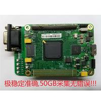 USB3.0 DAQ high speed data acquisition card data playback card stable and accurate 50GB no error!!!