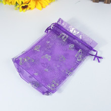 100 Pcs 10 * 12CM purple butterfly hot gold organza gift bag net sandbag silver candy wedding party 5ZDZ29-T