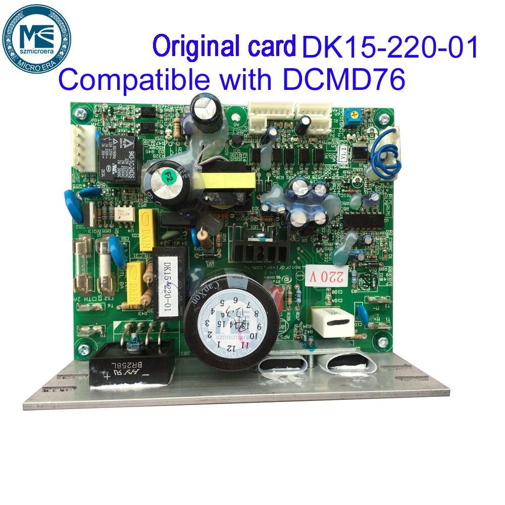 トレッドミルモータ速度コントローラマザーボード DK15 220 01 と互換性 endex DCMD76 トレッドミル制御ボード DCMD 76  グループ上の 家電製品 からの AC/DC アダプター の中 1