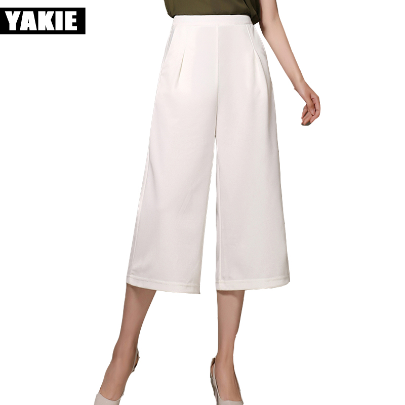 Pants   Women 2017 Summer Seven   Pants   Casual High Waist   Wide     Leg     Pants   Chiffon Solid Fashion loose Trousers Plus Size 4Xl
