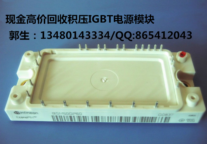 High recovery of Germany. disassemble module acquisition BSM50GP60/FP50R06KE3/BSM30GP60