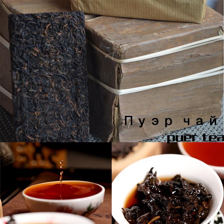 free shipping old puer tea 100g old Ripe\Shu YunNan Chinese pu erh tea Brick tea(China (Mainland))