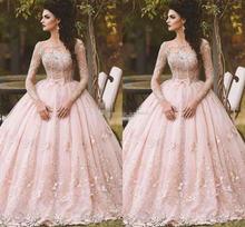 Женское бальное платье с длинным рукавом розовое Тюлевое для