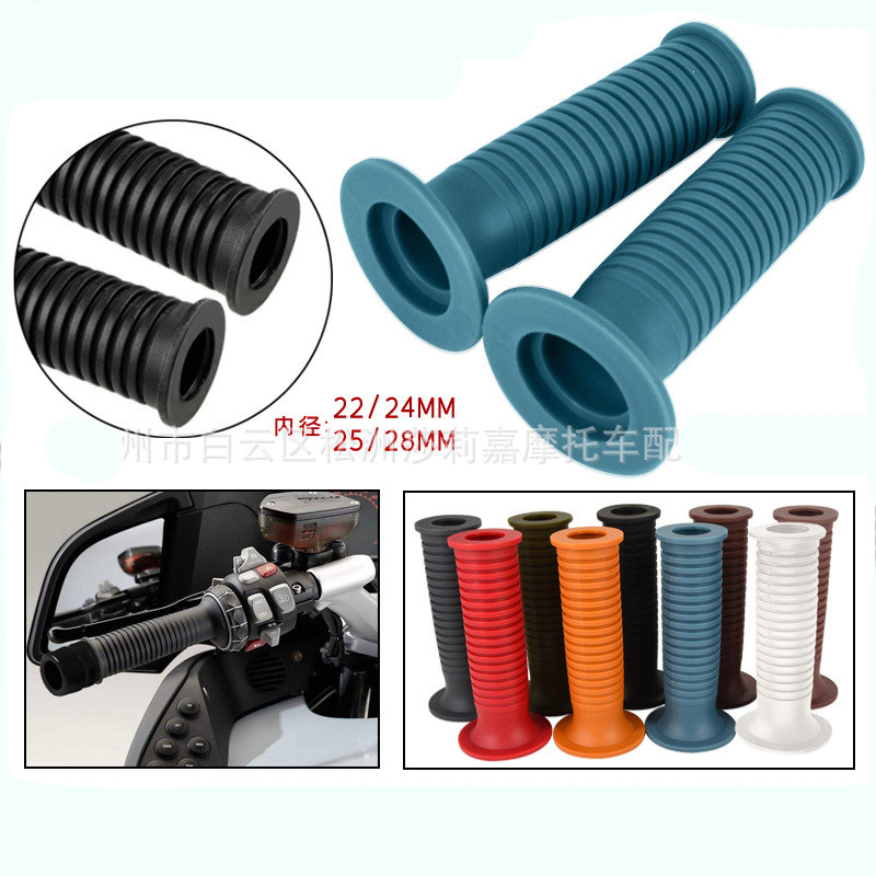 9 Colors Available Rubber Motorcycle Handlebar Retro Classic Scooter Accessories Vintage Moto Grip For Harley Cafe Racer Grips