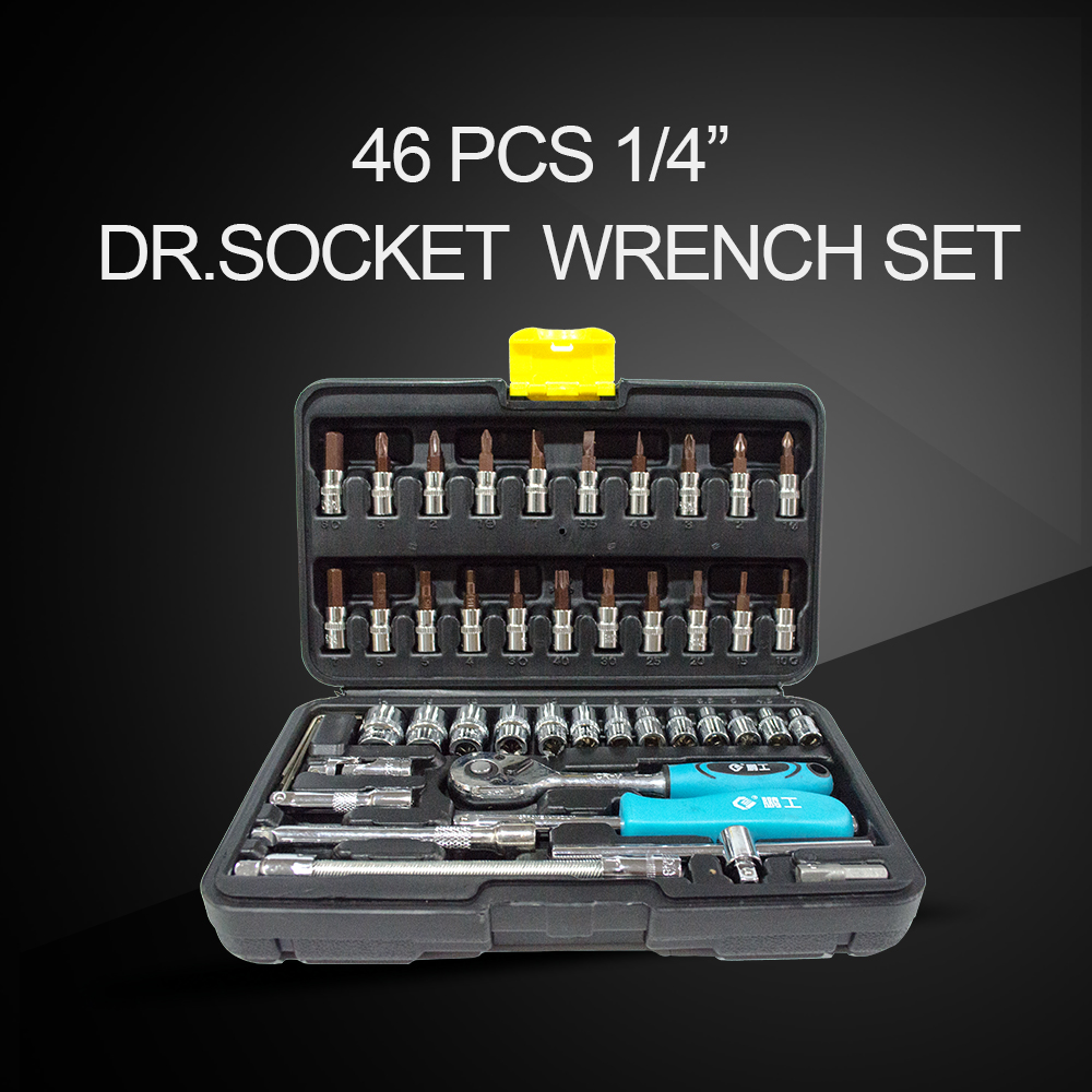 High Quality Car Repair Tool 46pcs 1/4-Inch Socket Set Car Repair Tool Ratchet Torque Wrench Combo Tools Kit Auto Repairing tool jetech 15pcs 1 2 dr metric socket wrench set with ratchet extention bar 5 inch kit ferramenta car tool sets lifetime guarantee