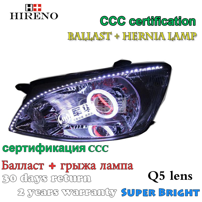 Hireno Modified Headlamp for Chevrolet Sail 2007 Headlight Assembly Car styling Angel Lens Beam HID Xenon 2 pcs
