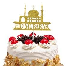 イードムバラクケーキトッパーフラググリッター子供ハッピーバースデーカップケーキトッパー結婚式の花嫁ベビーシャワーパーティーラマダンベーキングdiy新