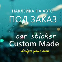 CS-CM car stickers custom made to order silver black red car sticker make to order tt56n12kof direct order