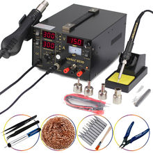 YIHUA 853D 1A BGA Rework Station 3 in 1 SMD Soldering Iron Stations With DC Power Supply Hot Air Gun Rework Station Soldering saike 952d 2 in 1 solder rework station hot air gun soldering iron 760w