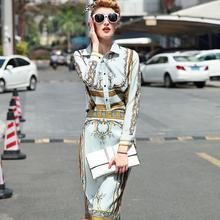 High Street Set 2017 Summer Full Sleeve Baroque Charming Print Blouse Fashion Knee Length Slim New