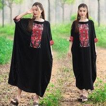 2016 women's autumn Extra large plus  plus size  loose national trend robe fluid full dress