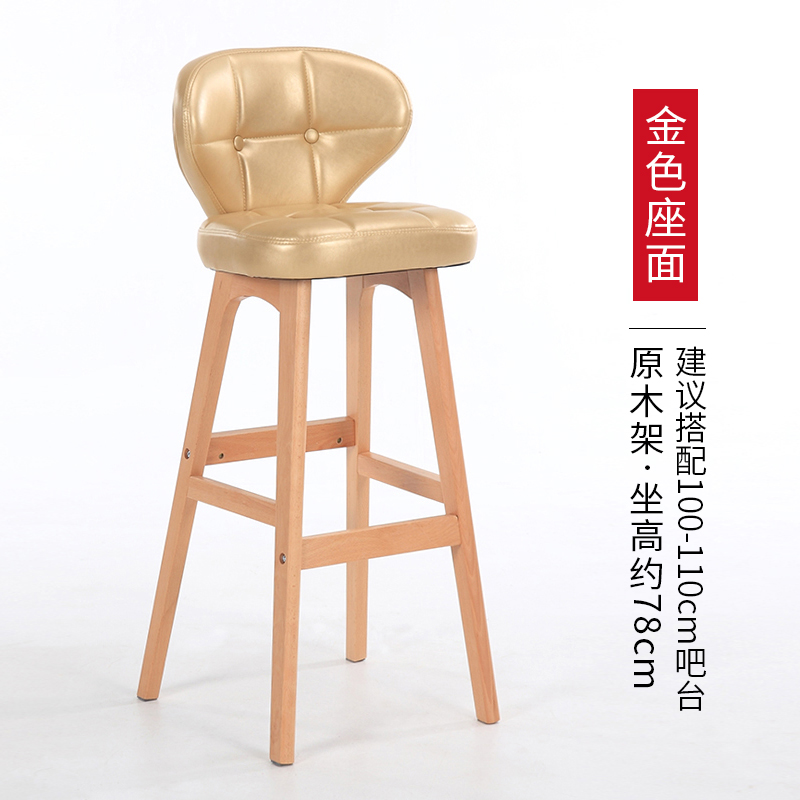 1Home European Solid Wood Bar Stool Modern Minimalist Back Bar Bar Stools American Bar Chair Front High Stool