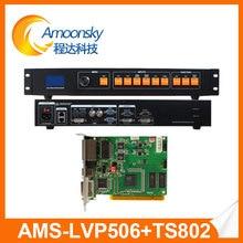 Envio de cartão + AMS-MVP506 scaler processador de vídeo LEVOU 1920*1200 Suporte HDMI DVI VGA, LEVOU controlador de vídeo wall LINSN