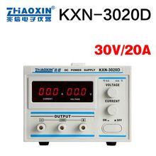 Источник питания постоянного тока 30 в 20 А Регулируемый источник