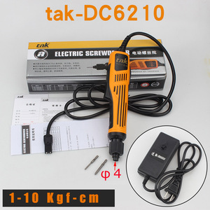 1300RMP 36V DC Mini Electric D