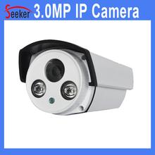 Envío Libre Al Por Mayor A Prueba de agua IP66 HD Cámara de Red IP 2 unids Array LEDs IR Cut Visión Nocturna de Seguridad para el Hogar(China (Mainland))