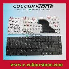 Russe clavier d'ordinateur portable pour hp COMPAQ 620 CQ620 621 625 série ordinateur portable clavier noir couleur NOUS IMPRIMER RU