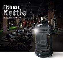 2200 мл/2500 мл Спортивная бутылка для воды для тренажерного зала bpa емкость на открытом воздухе для тренажерного зала Половина галлонов для фитнеса, тренировок, кемпинга, бега, тренировок