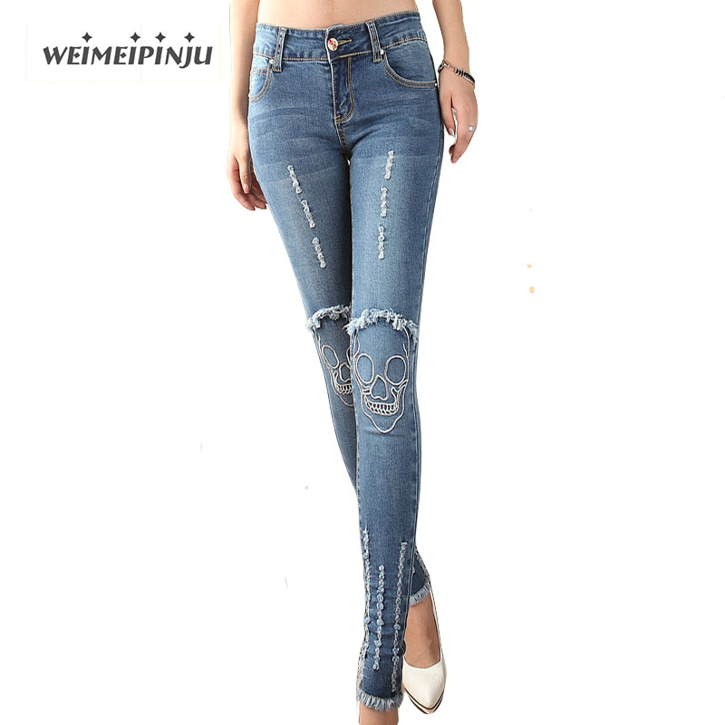 Boyfriend Blue Jeans For Women With Chains Plus Size Ripped Tassel Jeans Woman Denim Pants Skinny Stretch Push Up Jean Mujer europe hot sale slim ripped women jean high waisted jeans cotton blue skinny jeans woman denim pants plus size