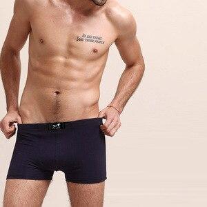 Image 5 - 7 Stks/partij Merk Modal Boxer Mannen Wekelijkse Ondergoed Heren Shorts Boxers Zwart Sexy Homme Onderbroek Goedkope Ondergoed Underwaist