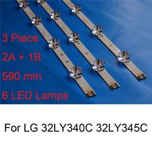 Brand New LED Backlight Strip For LG 32LY345C 32LY340C 32 inch TV Repair LED Backlight Strips Bars A B TYPE 6 Lamps Original new original 14 pcs set led backlight strip bar lz55o1lcepwa a b for lg 55 inch tv 55ln5400 55ln5200 innotek pola2 0 55 r l type