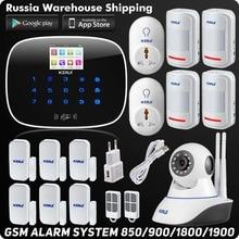 Wireless Kerui G19 IOS Android APP Remote Control GSM SMS Home Alarm System Security Burglar Smart Socket Wireless PIR Detector