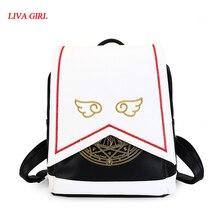 일본 만화 카드 Captor 사쿠라 날개 Schoold 배낭 마법 카드 소녀 사쿠라 코스프레 배낭 사쿠라 날개 가방