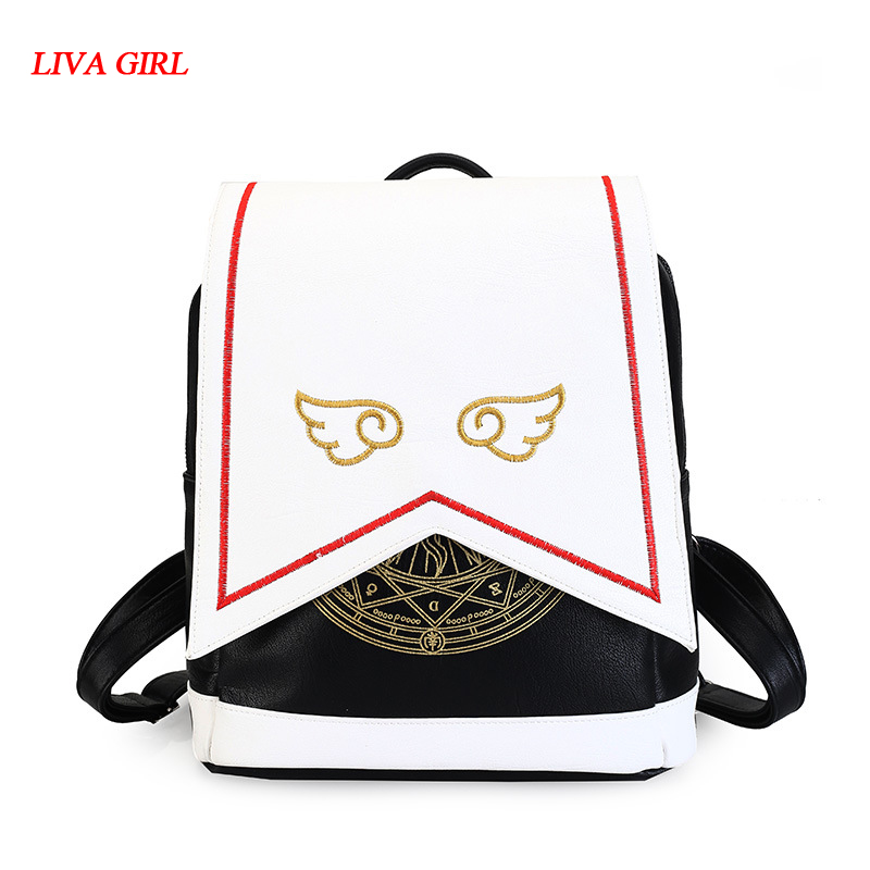 Novelty & Special Use Expressive Japanese Comic Card Captor Sakura Wings Schoold Backpack Magical Card Girl Sakura Cosplay Backpack Sakura Wings Bag Unequal In Performance Costumes & Accessories