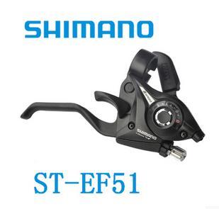 ST-EF51 dźwignia zmiany biegów 3*7S 21S 3*8S 24s dźwignia zmiany biegów rowerów bike ST EF51