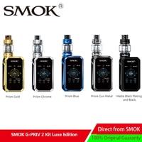 100% Original G priv 2 Vape Kit SMOK G PRIV 2 Kit Luxe 230w Edition Touch Screen Vape Box Mod with 8ml TFV12 Prince Tank