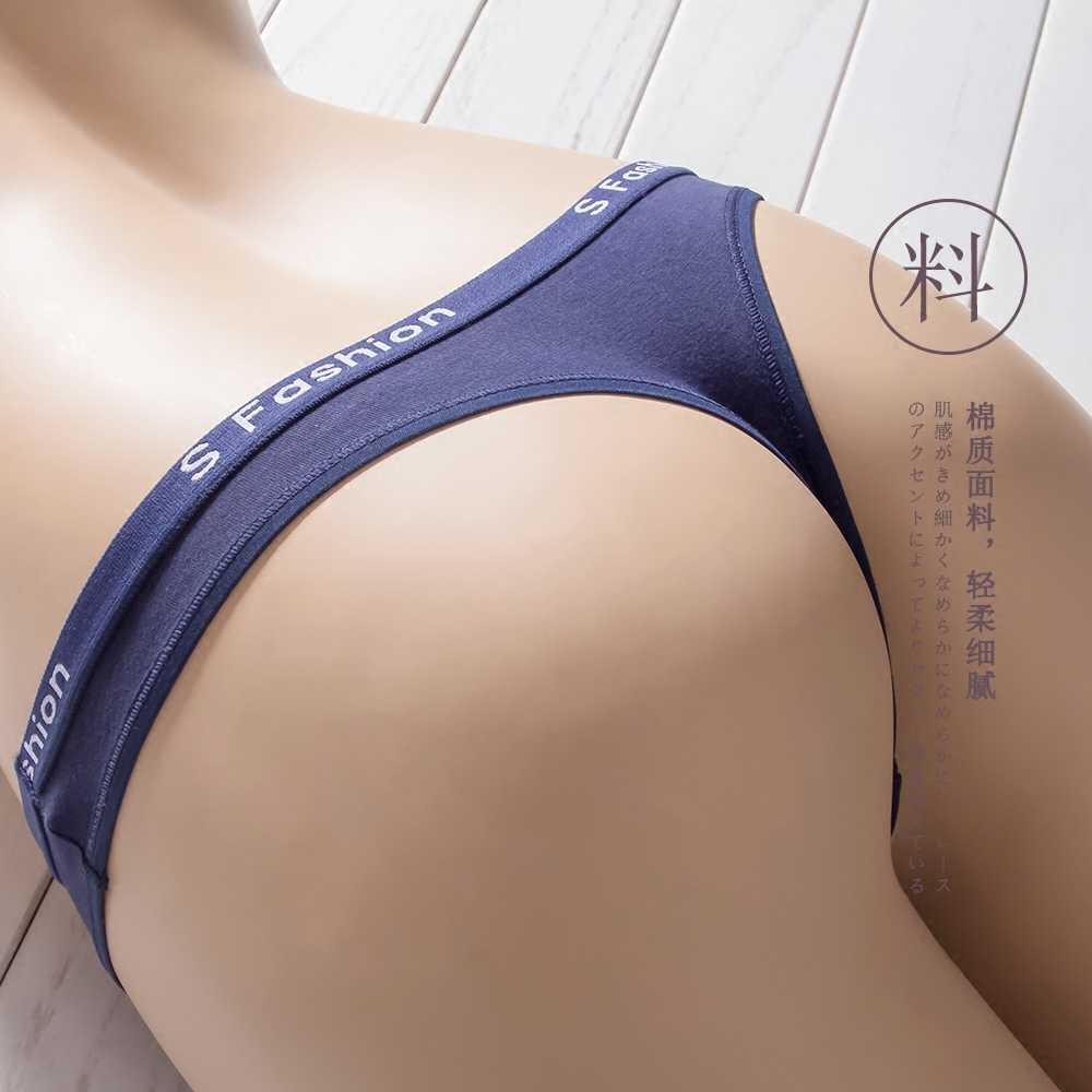 Sexy G-String algodón mujer Bragas T Back ropa interior sin costura Tanga Bikini baja altura cintura transparente señora 3 uds lote DULASI