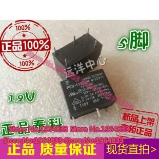 Цена PCH-112D2H