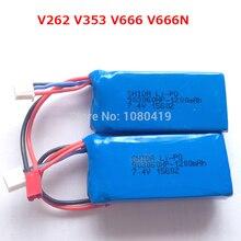 2 PCS Good Quality 7.4V 1200mAh battery for WLtoys V353  V353B  V666 V666N  V333 WLtoys A979 RC Car/ quadcopter  battery