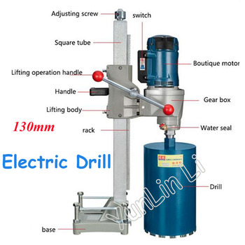 130mm Diamond Bit Electric Drill with Source of Water (Vertical) 1800W High Power Diamond Core Drill