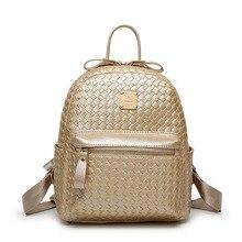 Мода многофункциональный Кожа Ткачество Для женщин рюкзак Колледж ветер школьный досуг для подростка Обувь для девочек Мини Дорожная сумка для хранения