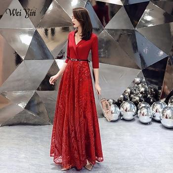 wei yin Robe De Soiree 2020 New Sexy V-neck Half Sleeves Floor Length Burgundy Long Evening Dresses Elegant Abendkleider WY1694