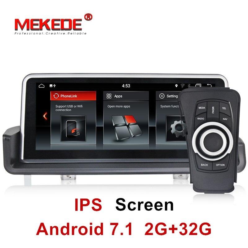 2 GB Ram 10,25 Android 7,1 Car GPS de Audio Radio estéreo para BMW E90 E91 E92 E93 2005-2012 Unidad de navegación GPS Multimedia