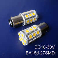 高品質12/24vac/dc 5ワットba15d ledボートライト、1142 ledシグナルライト、ba15d led警告灯送料無料10ピース/ロット