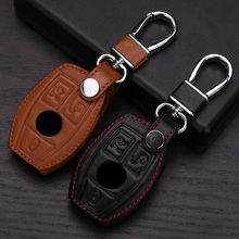 Leather Key Holder Rings Bag For Mercedes W124 W202 W 210 W210 W211 Amg W204 C