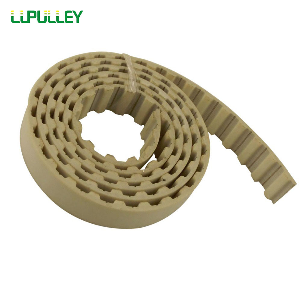 LUPULLEY Open Timing Belt H Type Width 30m Open Timing Belt 1M/2M/3M/4M/5M/6M/7M Pitch Length H-30mm Open PU White Pulley Belt free high quality 51 single chip gps module antenna uart output nmea0183 protocol can set the baud rate gps chip design