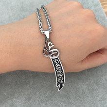 muslim Zulfiqar Sword of Imam Ali stainless steel pendant & necklace  accept drop shipping