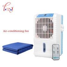 6 Вт мелкие бытовые кондиционирования воздуха Вентилятор охлаждения матрас Кондиционер Вентилятор охлаждения воды Кондиционер DC12V 1 шт