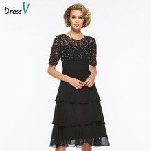 c1852f1c19 Vestido negro Scoop cuello manga corta una línea madre de vestido de novia  beaidng rodilla longitud madre vestido de noche perso.