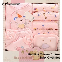 Meetcute 2017 Autumn Winter 14Pcs Set Thicker Cotton Baby Cloth Set Newborn Blue UnderwearHat Gloves Pillow