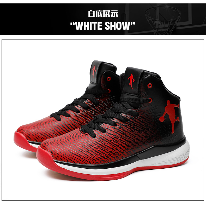 buy popular 6968b feabd ... Athletic Shoe Type  Basketball Shoes  Department Name  Adult  Color   Black Red Blue  Size  36 37 38 39 40 41 42 43 44 45 46 47