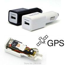 Cargador de coche de múltiples funciones del usb global sms gsm gprs gps localizador del perseguidor mini dispositivo de seguimiento para el vehículo auto negro y blanco