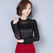 3xl Plus Size Autumn Lace Shirt For Women Blouses 2016 New Black Blouse Long Sleeve Women Shirt Lady Fashion Shirts