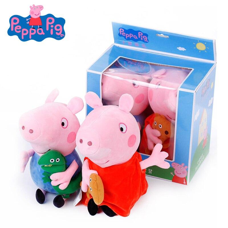 4 55 30 De Réduction 2 Pièces Ensemble Peppa Pig 19 Cm Dessin Animé Peluche Jouets George Ami Rose Cochon Fête Familiale Poupées Avec Porte Clés