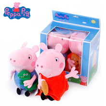 2Pcs/set Peppa Pig 19cm Cartoon Stuffed Plush Toys George Friend Pink Family Party Dolls With Keychain Pendant Toy Kids Gift